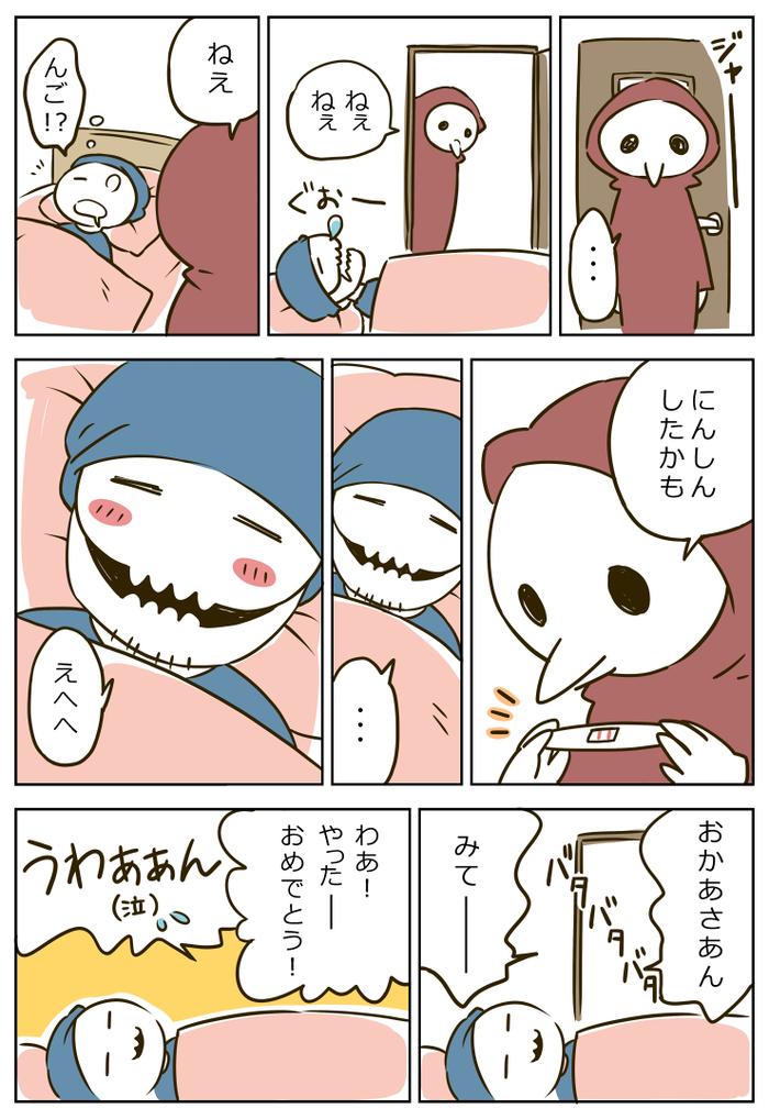 essei002修正b