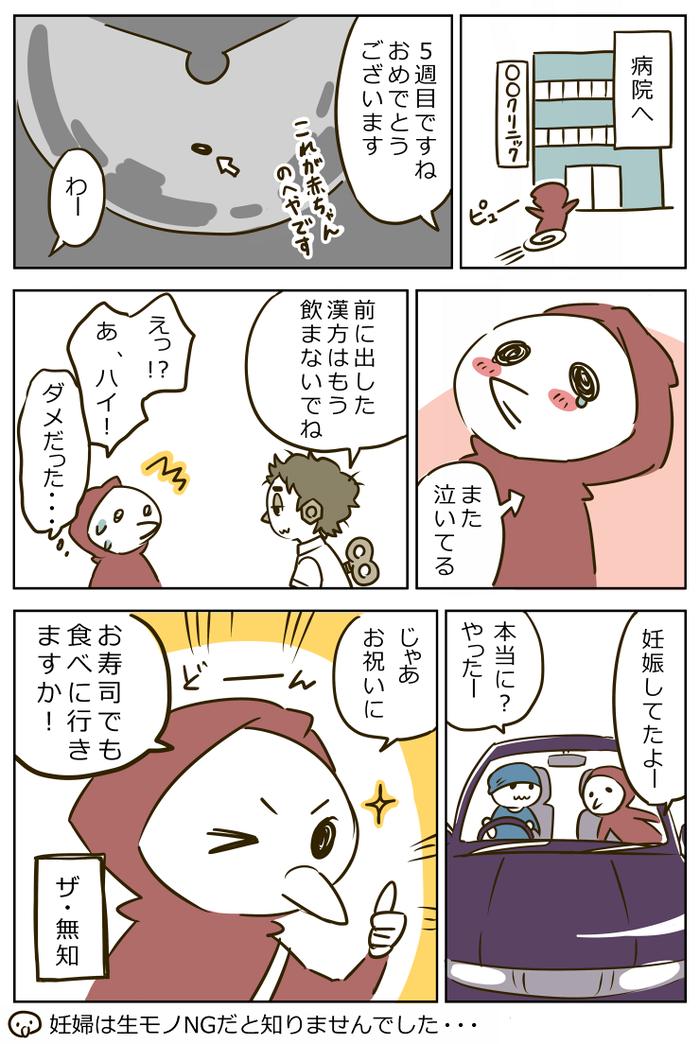 essei003修正b