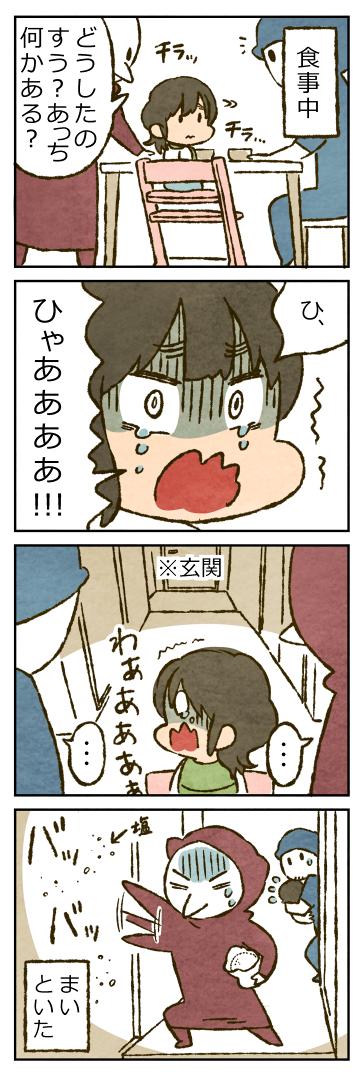 essei320bb