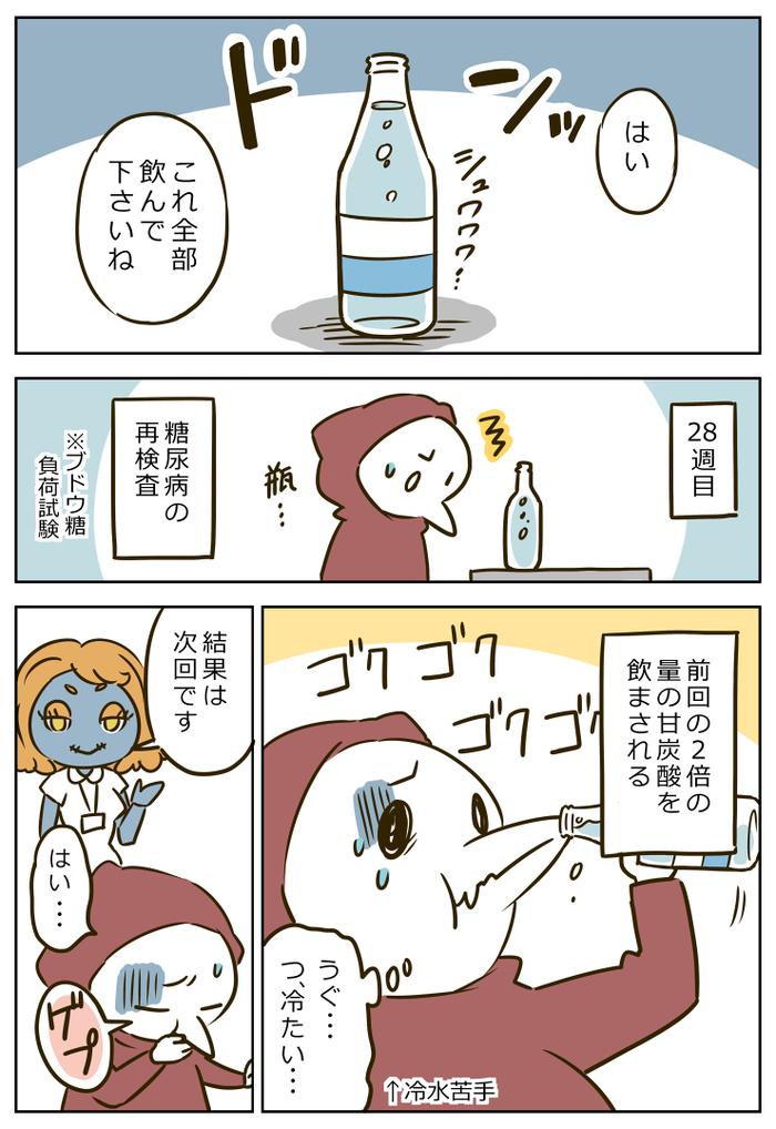 essei036修正b