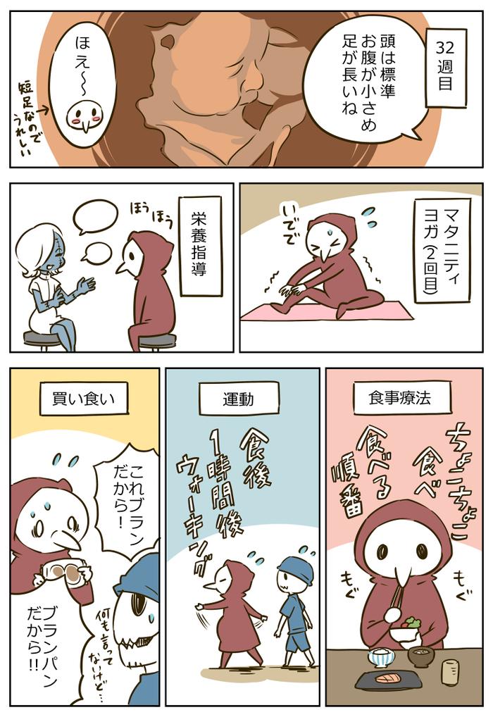 essei051修正b