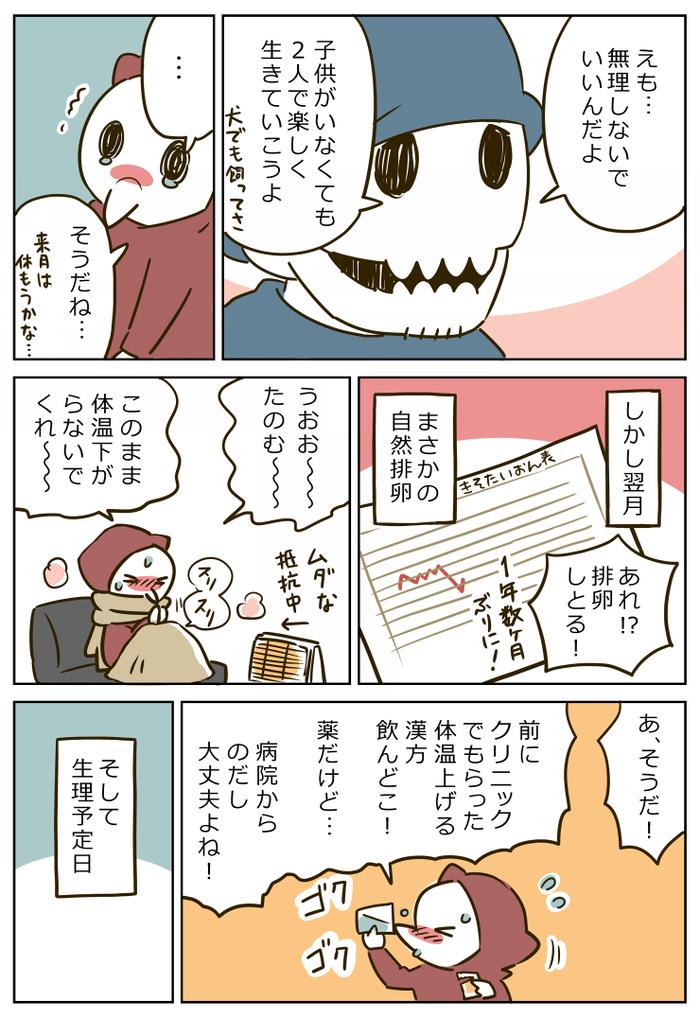 essei001修正b