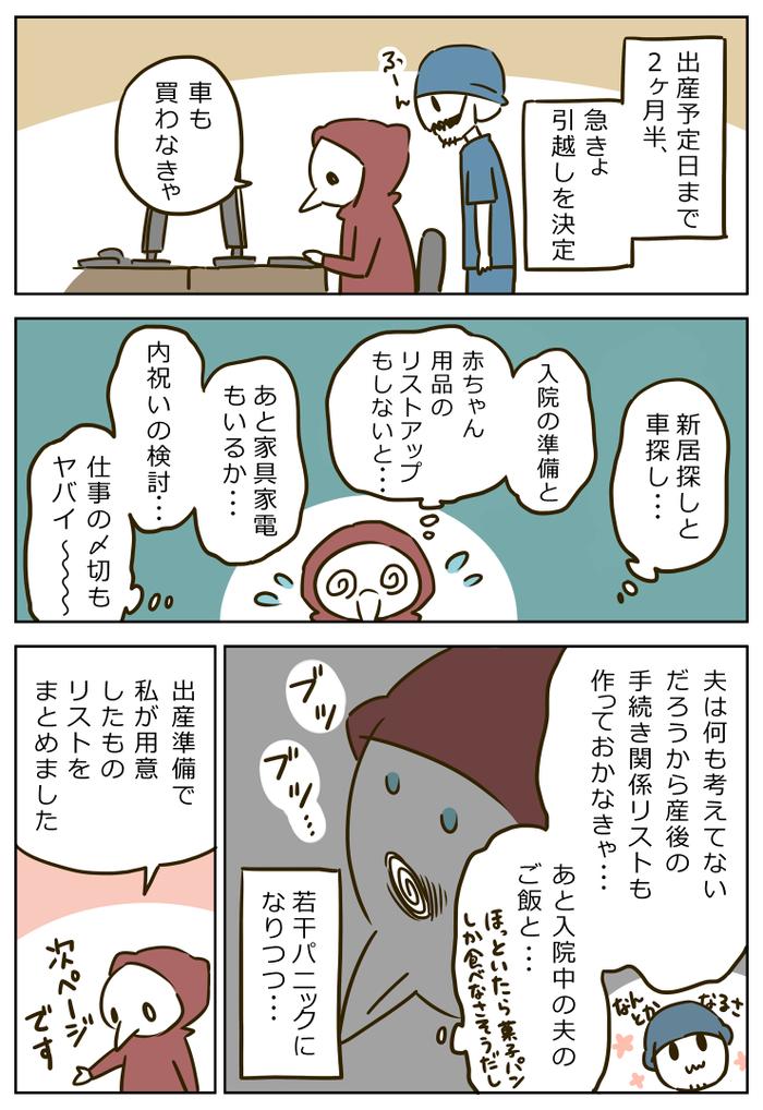 essei040修正b