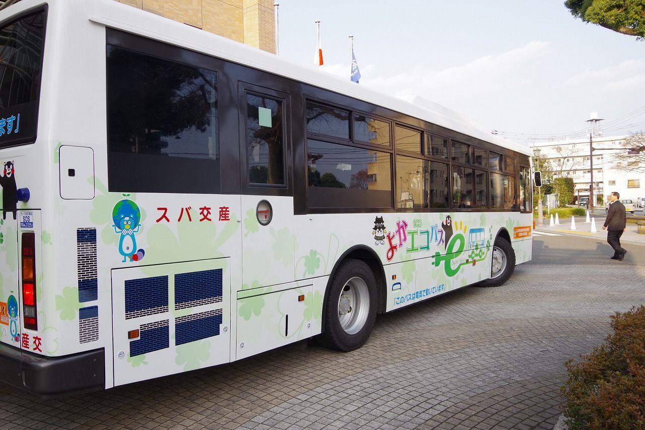 IMGP1295