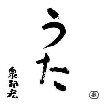 k17_uta_BW