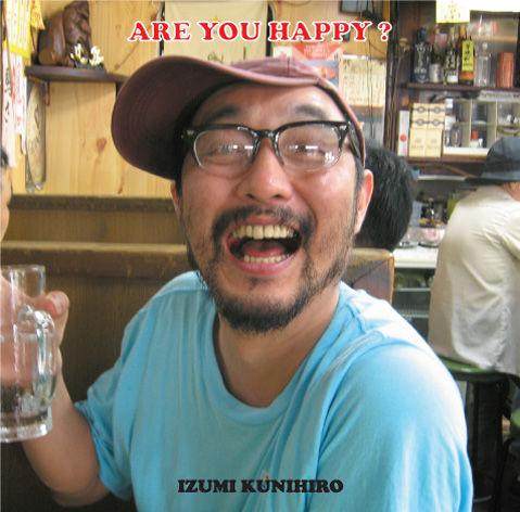 K12_happy