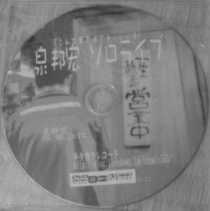 K23_DVD_BW