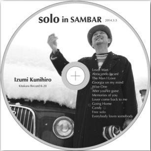 k20_sambar_BW