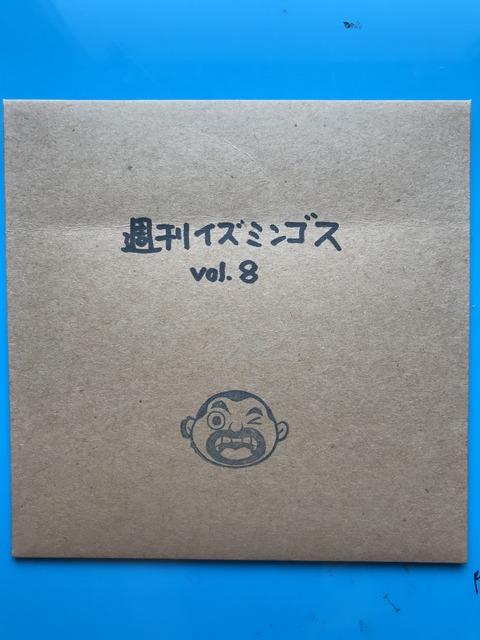 3318A9B6-0C43-4B5C-A1BF-8E7CD021BFA6