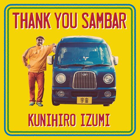 thankyousambar_cover
