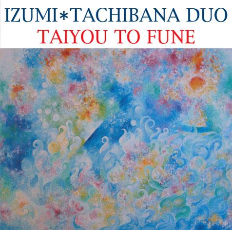 taiyotofune