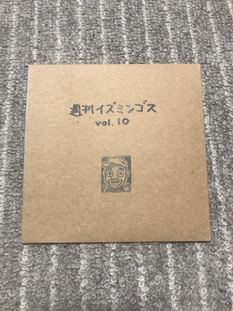 90262F21-147D-4FB9-BAF9-9D721540A4D7