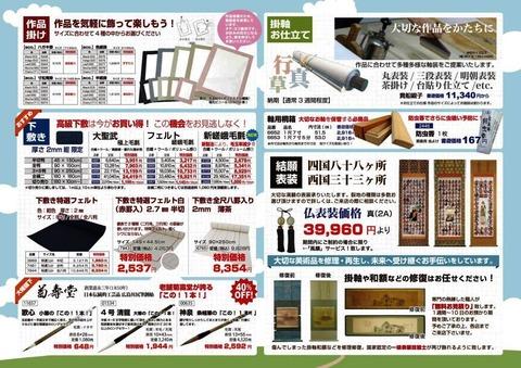 03DM メーカー品・古軸_OL