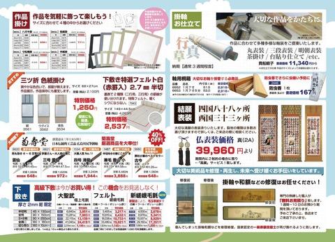 10DM メーカー品・古軸_OL