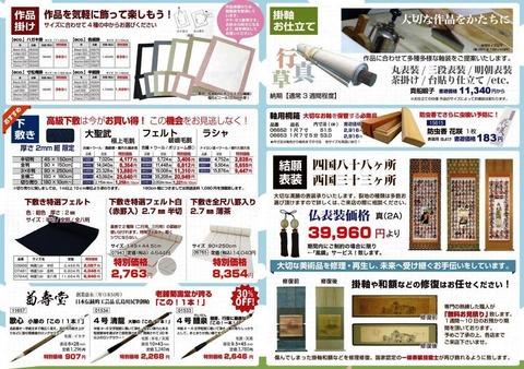 2019.08DM メーカー品・古軸