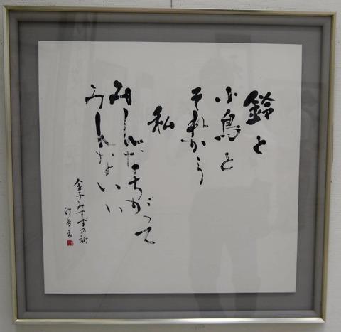 藤田汀香様