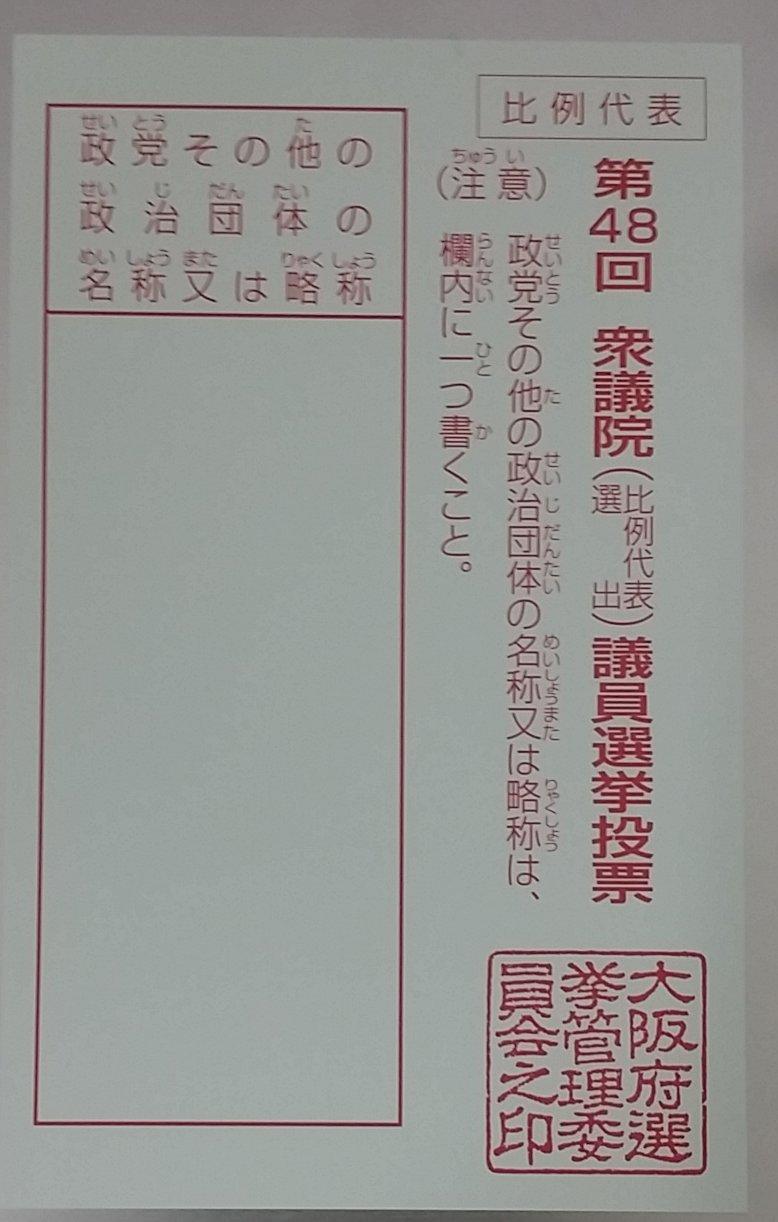 中国共産党第19回全国代表大会 & 期日前投票 : 由假説我法&阿頼耶識