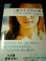 5cc4d93b.jpg
