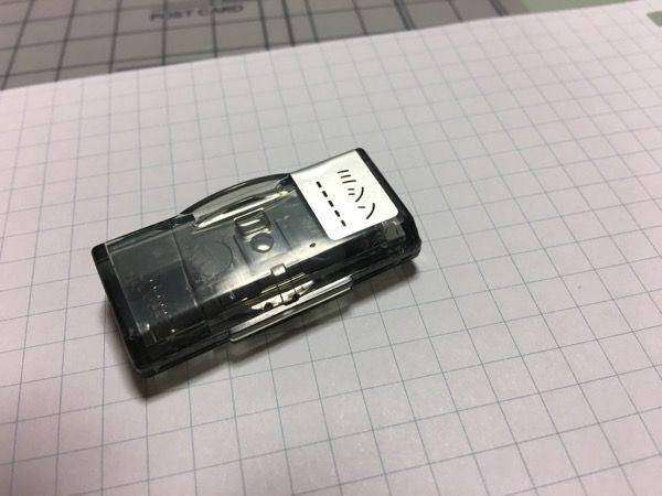 IMG 2881