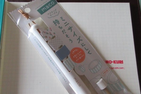 コンパクトにマステを持ち運ぶ カンミ堂 マスキングテープホルダー「maco (マコ) 」