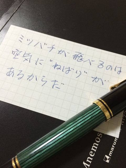 2014-10-01-01-52-15
