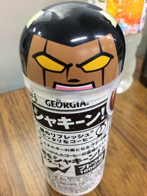 いま、缶コーヒー「ジョージア シャキーン」を買うと、キン肉マン「働く超人フィギア」が付いてくる