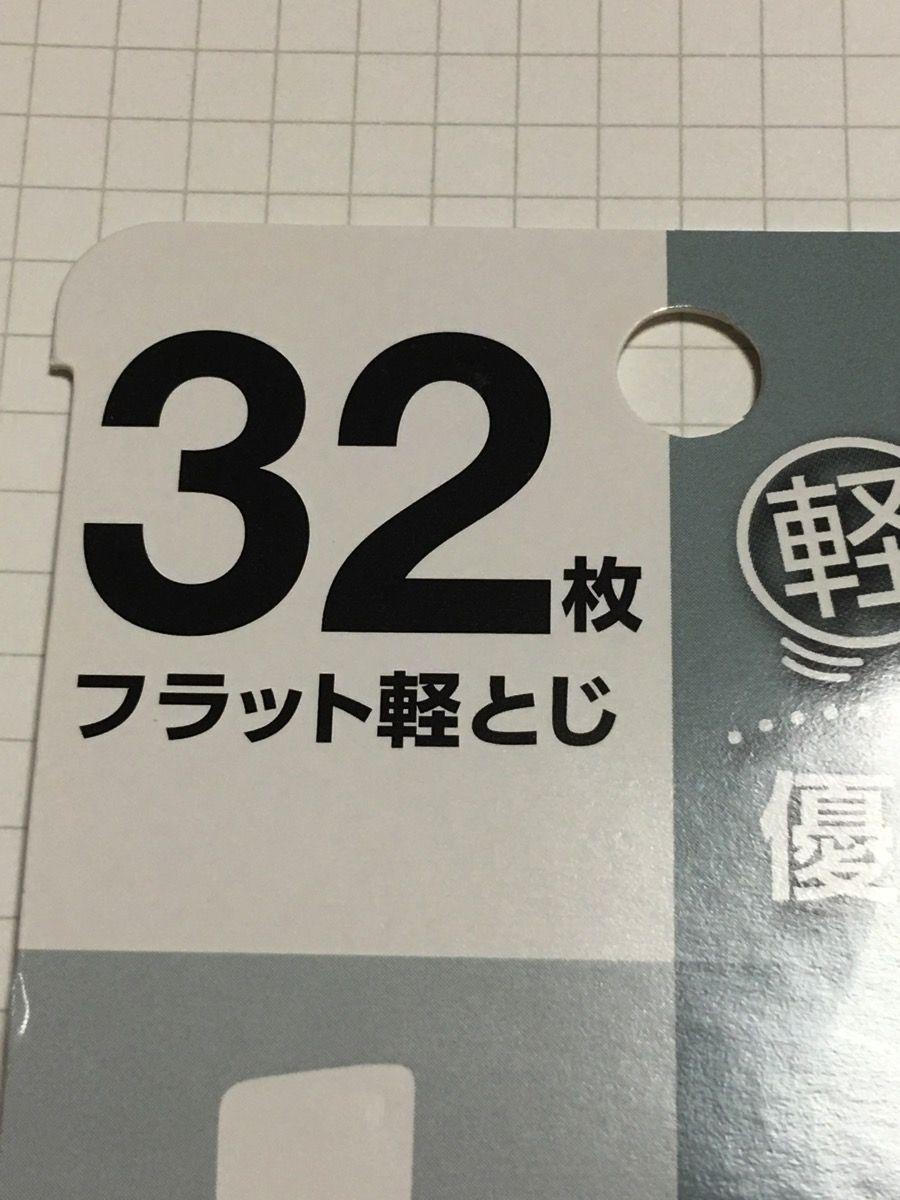 IMG 9422