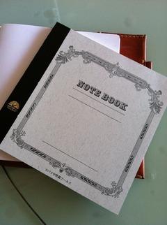 2013 手帳術 その(5) ついに「エグゼクティブノート」と一緒に持ち運べるノートを見つけたぞ