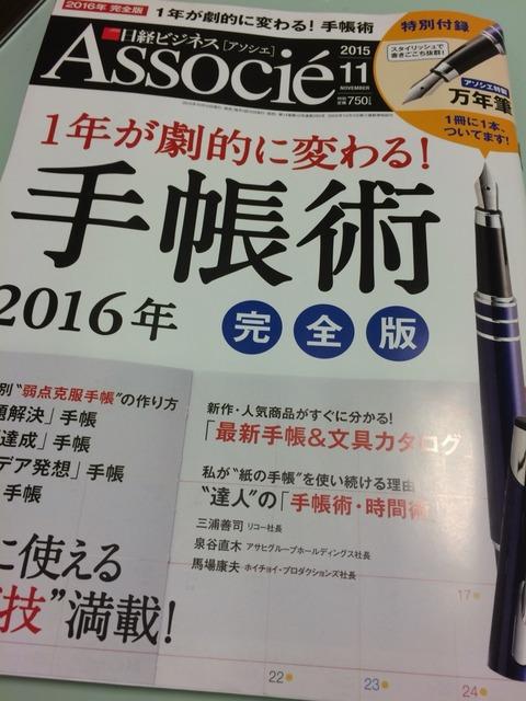 2015-10-14-01-46-08