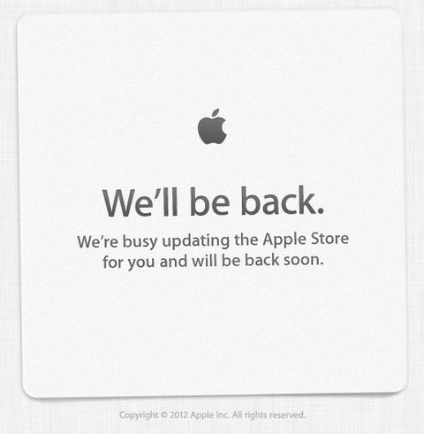 ついに発表?「iPad mini」??? 何があるんだ「Apple」