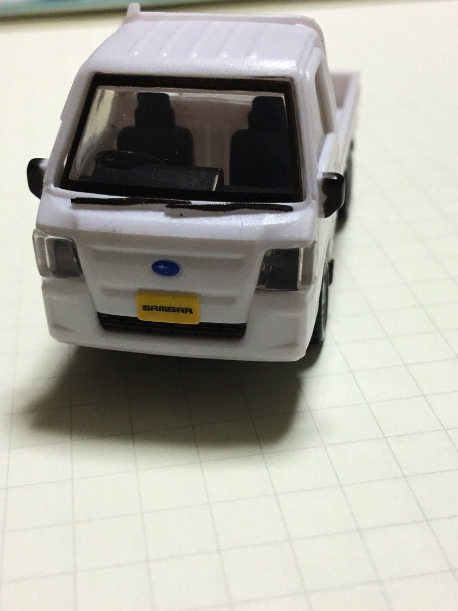 IMG 0458