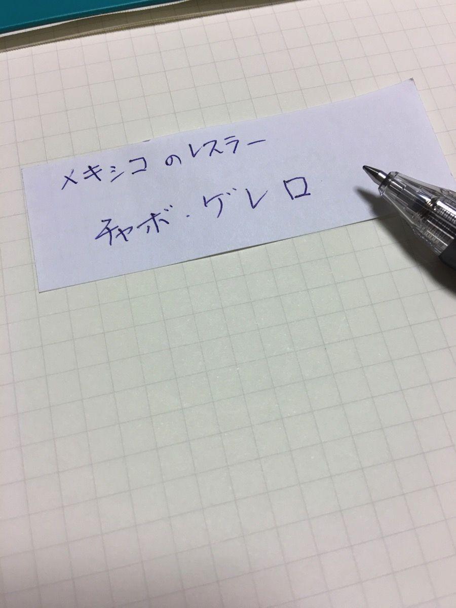 IMG 9786