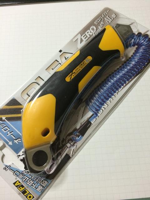 「黄色と黒はキケン」の印 これぞ、オトコの道具 OLFA「ゼロハイパーAL型」
