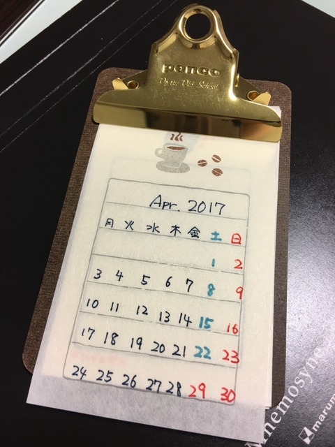 2017-04-10-22-57-49