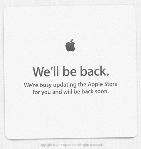 新型 iPhone そしてipad mini も発表か?
