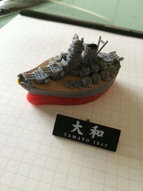 あの「アオシマ」が、ガチャ「デフォルメ連合艦隊」を発売!