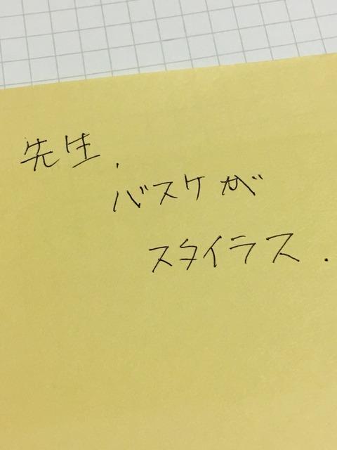 2017-05-24-00-47-52