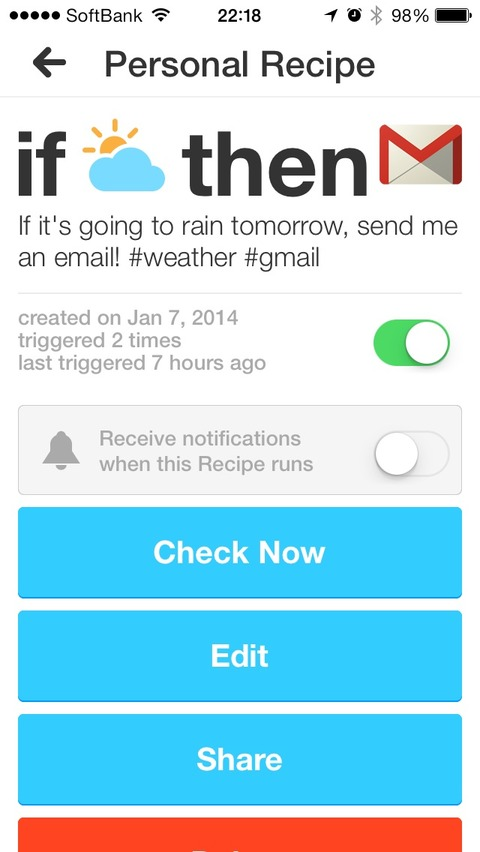 「IFTTT」を使って、明日雨が降るのを知らせてくれるレシピを作ろう