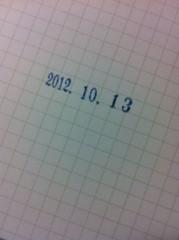「DATE印」だって気を抜かない。Shiny 「Mini Dater」使ってみた。