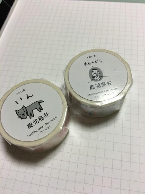 2016-06-29-01-52-00