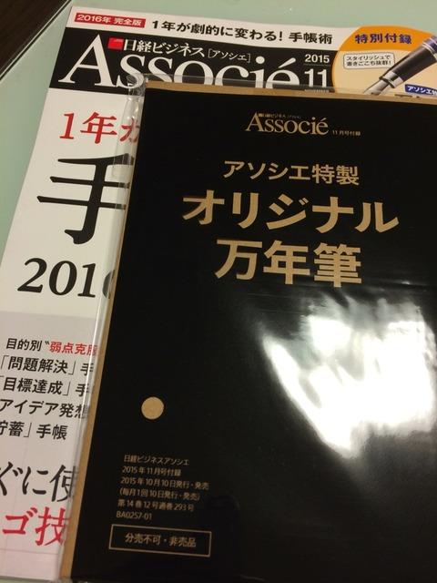 2015-10-14-01-46-00