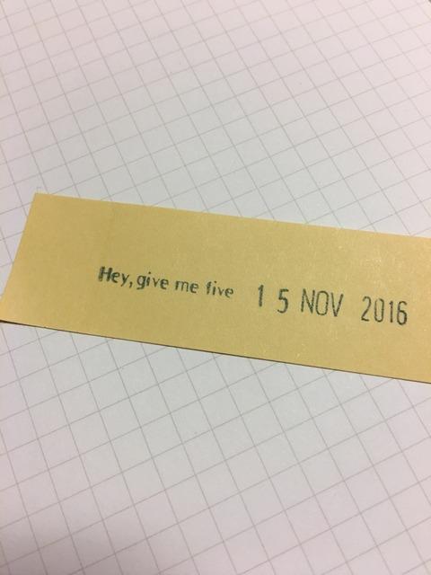 2016-11-16-00-31-26