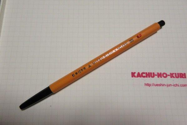 BIC さんじゃないよ 三菱鉛筆「証券細字用 NO460」買ってみた (文房具の古典)