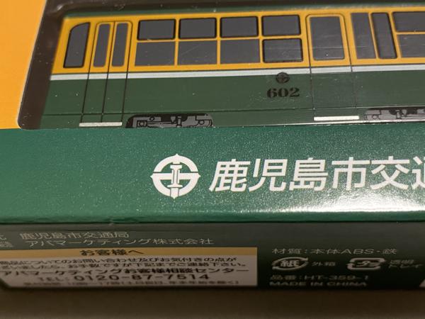 IMG 5287