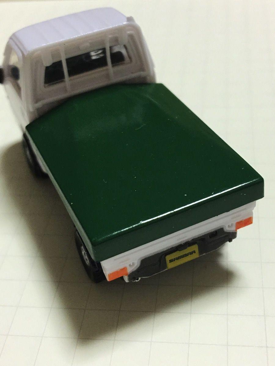 IMG 0465