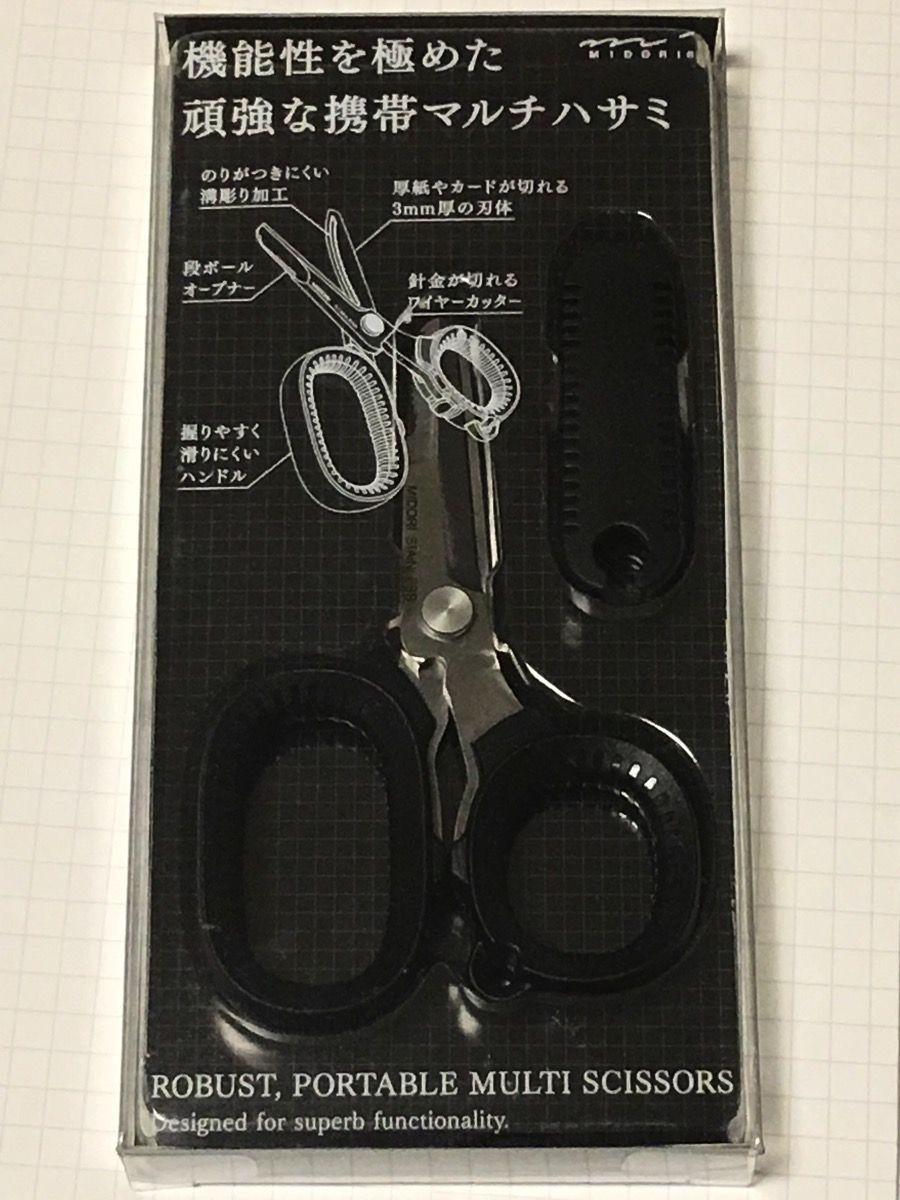 IMG 9280