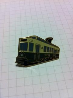 6月10日は「路面電車の日」という事で「鹿児島市電グッズあれこれ」