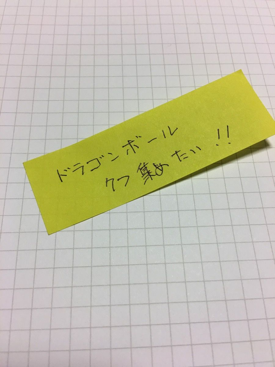 IMG 0036