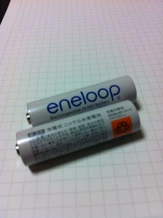 いまさらですが「eneloop」について書いてみた