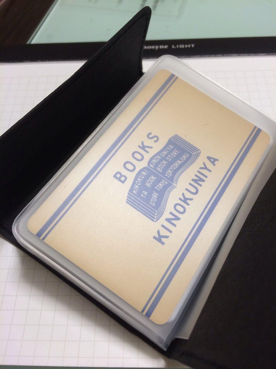 本好きならば必携のカード「紀伊国屋書店ポイントカード」をはじめ、 「ソフトバンクホークス ファン倶楽部会員証」